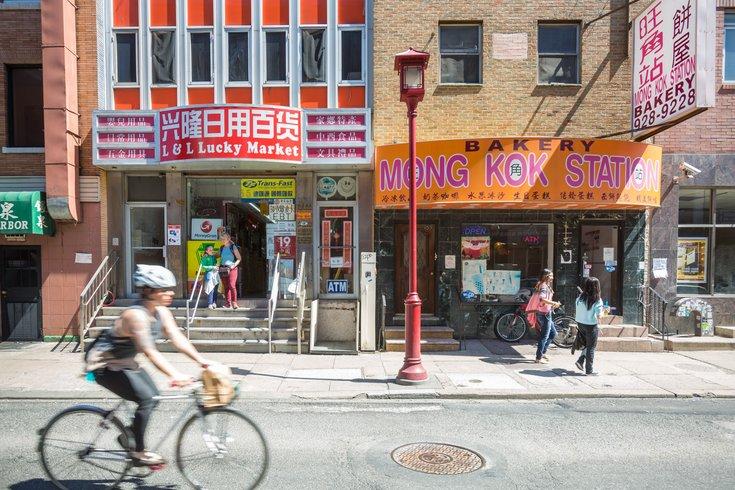 Stock_Carroll - Chinatown