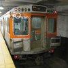 02132015_Broad_Street_subway_Wikim
