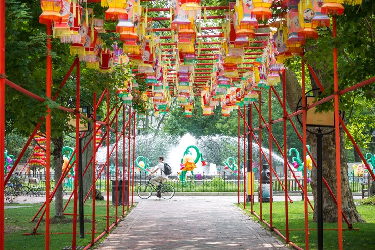 Carroll - Franklin Square Chinese Lantern Festival