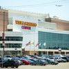 Stock_Carroll - Wells Fargo Center
