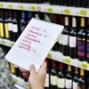 06072016_wine_grocery_store_iStock