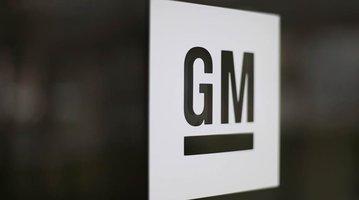 10272015_GM_logo_generic_AP