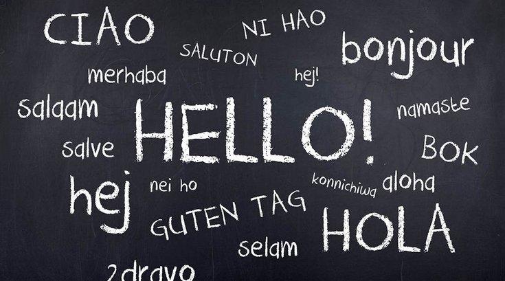11262015_bilingual_languages_iStock
