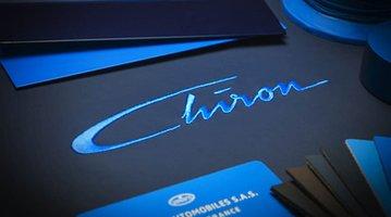 11302015_bugatti_chiron