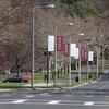 University Massachusetts Amherst