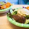 Stock_Carroll - Vegetarian Lunch