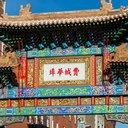 Chinatown Philadelphia