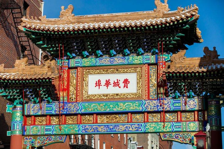 Best Restaurant In Philly Chinatown