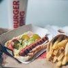 Burger King's Whopper Dog