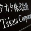 02202015_Takata_Reuters