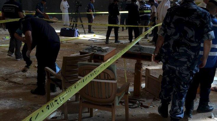 Kuwait bombing