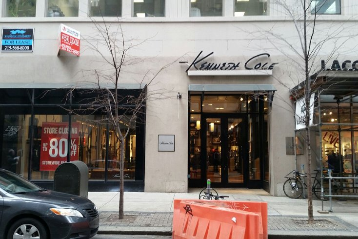 Shopping for Clothes? Hit the clearance shelves! Walnut Street, Philadelphia