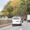 Stock_Carroll - Traffic on I-76