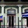 040815_Cubaembargo