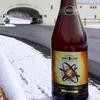 0316116_BreweryOmmegang