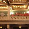 city council may 25 2016 soda tax
