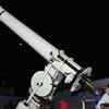 Joel N Bloom Observatory