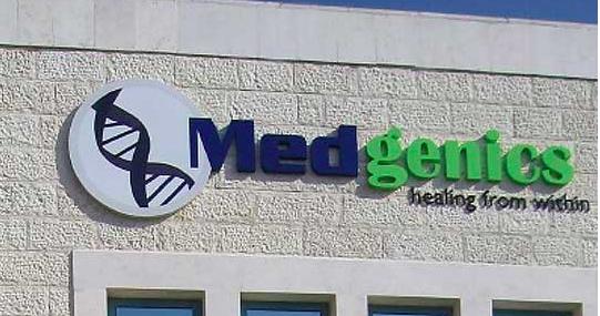 MedGenics_.2e16d0ba.fill-1200x630-c0.png
