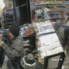 Northeast gas station burglaries