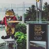 Hugo's Frog Bar