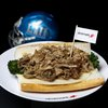 South Philly Roast Pork Sandwich - Aramark