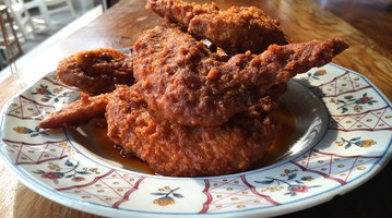 fat ham wings