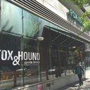 Cinco De Mayo Fox And Hound Exterior