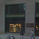 Macy's center city