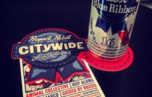 Pabst Blue Ribbon - The Weekend