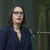 California Legislature Sexual Harasement