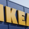 Europe Ikea Selling Online