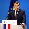 France Fondation Chirac