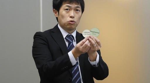 Japan Toyota Technology