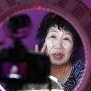 APTOPIX South Korea YouTube Star Grandma Diary