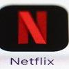 Netflix-Price Increase