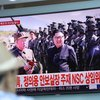 north korea missile japan