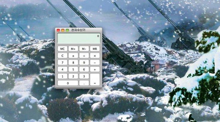 NORTHKOREA-COMPUTERS