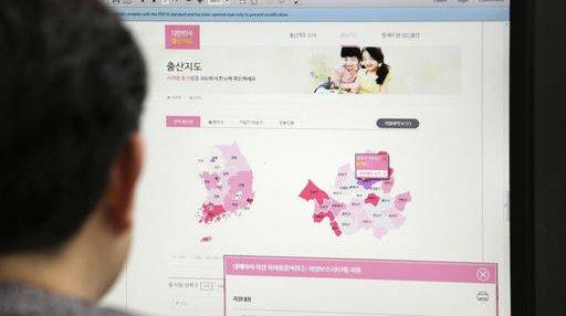 South Korea Birth Map
