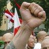 Germany Neo Nazi March