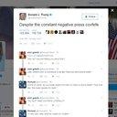 Trump-Twitter-Covfefe