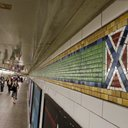 Subway Tiles Confederate Flag