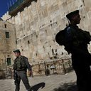 Israel UNESCO Hebron
