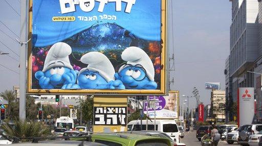 Israel-No Smurfette