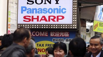 Japan Foxconn Sharp