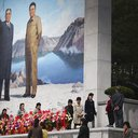 APTOPIX North Korea Founder's Birthday
