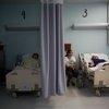 Medicine Shortages-Puerto Rico