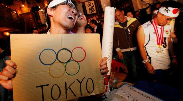 Tokyo Olympics bid