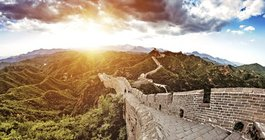 Limited - Great Wall of China