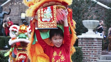 Penn Museum Chinese New Year 2017